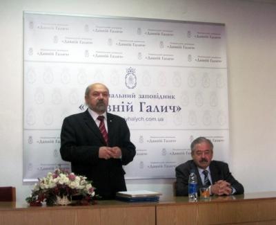 Утворення Івано-Франківської митрополії УГКЦ