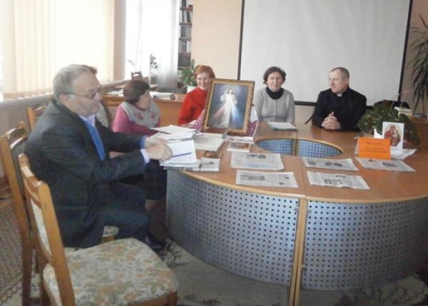 Конференція на пошану Івана Франка