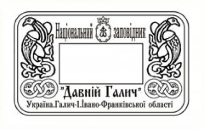Презентували штемпель для погашення поштових марок