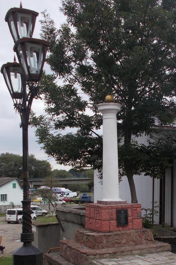 Національний заповідник «Давній Галич»  відновив історичну пам'ять про пам'ятник австрійського періоду